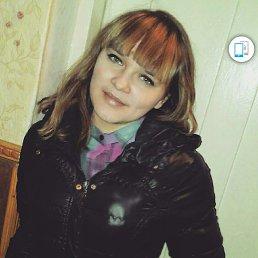 Анюта, 28 лет, Дальнереченск