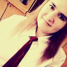 Elina, 23 года, Бавлы