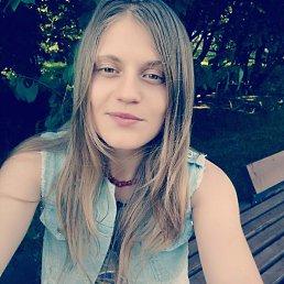Татьяна, 24 года, Дзержинский