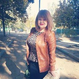 Татьяна, 24 года, Белгород-Днестровский