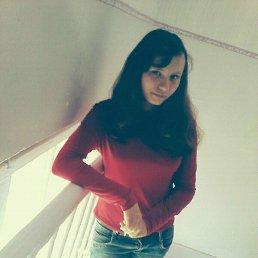 Анастасия, 21 год, Верховцево