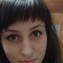 Ольга, 26 лет, Кропоткин