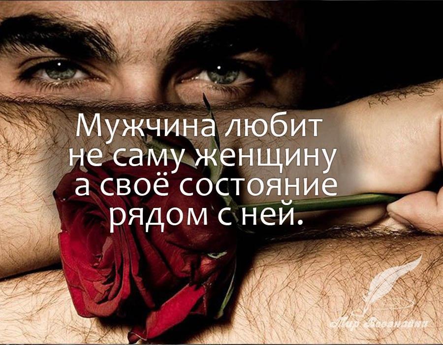 Видео картинки, картинки с надписями о том что мужчина не достоин