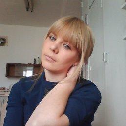Юля, 28 лет, Кавалерово