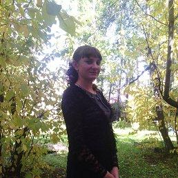 Алина, 32 года, Сковородино