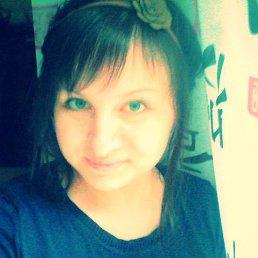 Юлия, 30 лет, Чайковский