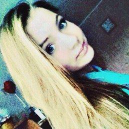 Ника, 24 года, Астрахань