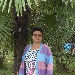Людмила, Еманжелинск, 64 года