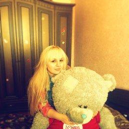 Блонди, 29 лет, Аргун