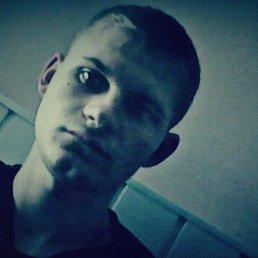 Влад, 23 года, Крыжополь