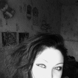 Kristina, 22 года, Закаменск