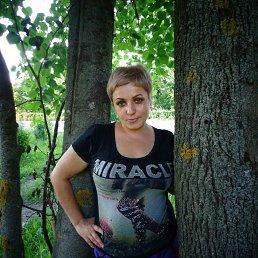 Танюша, 39 лет, Фурманов