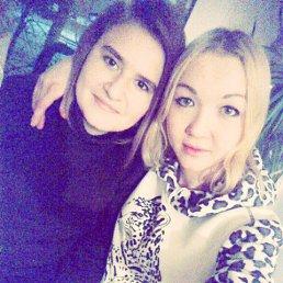 Фото Elina, Бавлы, 24 года - добавлено 10 декабря 2015