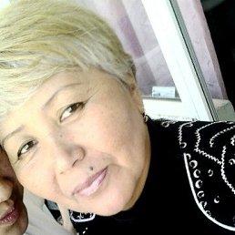 Тынара, 59 лет, Каменское