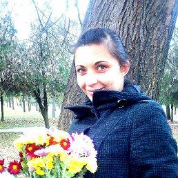 Алёна, 24 года, Измаил