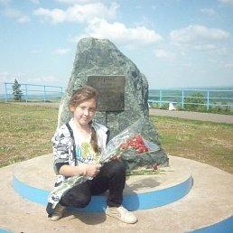 Светлана, 20 лет, Факел