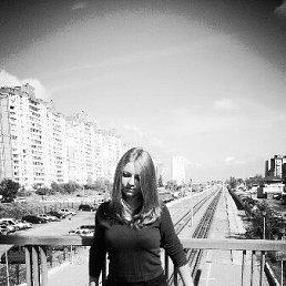 Альбина, 27 лет, Вишневое