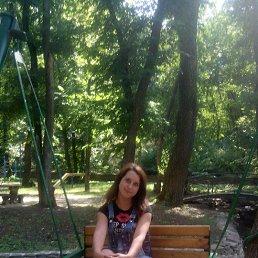 Карина, 28 лет, Антрацит
