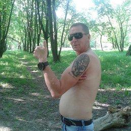 Сергей, 56 лет, Чехов-5
