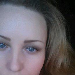 Vasilisa Romanova, 39 лет, Казань