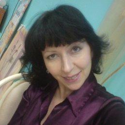 Наталья, 43 года, Зея