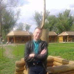Костя, 49 лет, Ромны