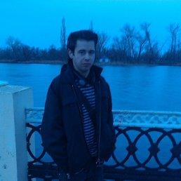 Алишер, 27 лет, Голая Пристань