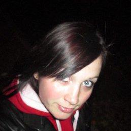 Анна, 30 лет, Аткарск
