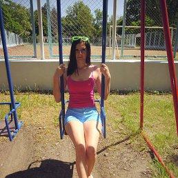 Анастасия, 27 лет, Мариуполь