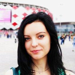 Кристина, 30 лет, Ярославль