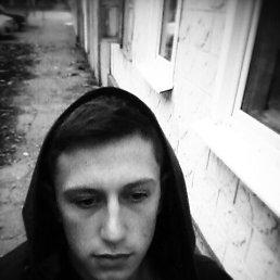 Дмитрий, 19 лет, Белореченский