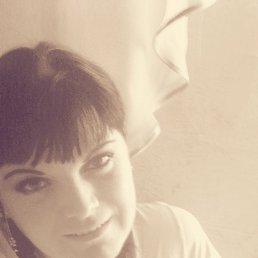 ирина, 30 лет, Славута