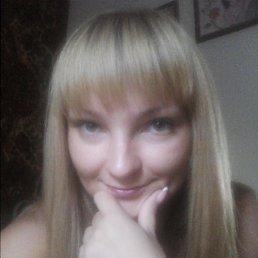 Светлана, 30 лет, Усть-Лабинск