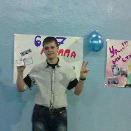 Дмитрий, 20 лет, Колпашево