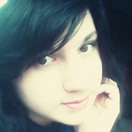 Даринка, 24 года, Никополь