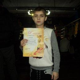 Дима, 19 лет, Городня