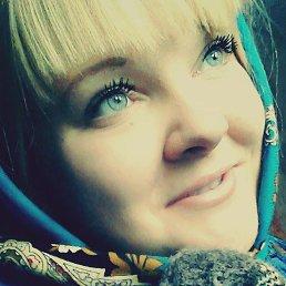 Екатерина, 23 года, Ярославль