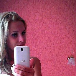 Людмила, 32 года, Токмак