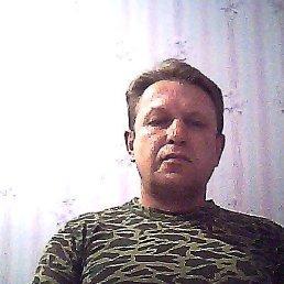 САША, 48 лет, Глобино
