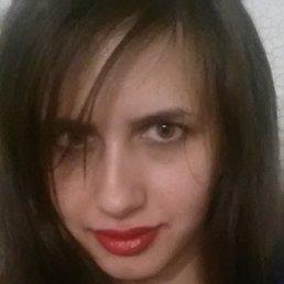 Иришка, Ставрополь, 29 лет