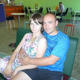 Екатерина, 29 лет, Бузулук