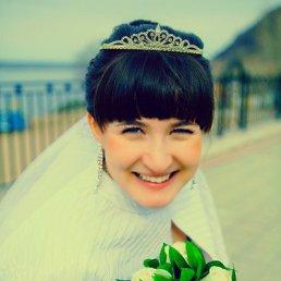 алина, 28 лет, Жигулевск