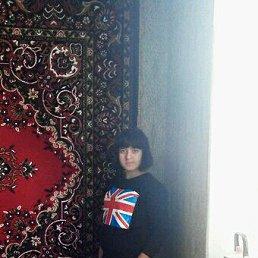 Ирина, 24 года, Узловая