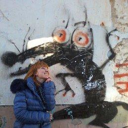 Кристина, 28 лет, Улан-Удэ