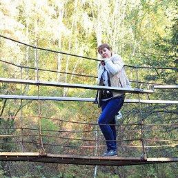 Наталья, 45 лет, Магдагачи