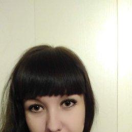 Наталия, 29 лет, Белокуриха