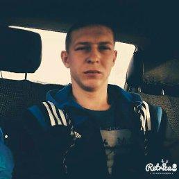Саня, 23 года, Геническ