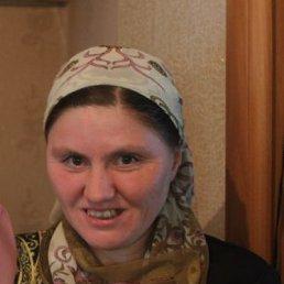 Аниса, 36 лет, Апастово