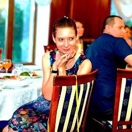 Юля, 28 лет, Краснослободск