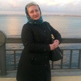 Людмила, 47 лет, Московская
